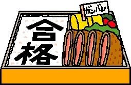 zyuken_04.jpg